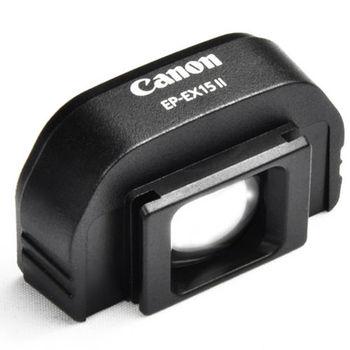 Canon 原廠觀景延長器 EP-EX15 II(公司貨)送清潔組