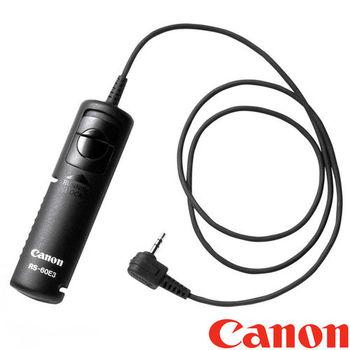 Canon RS-60E3 RS60E3 原廠 電子快門線 送清潔組