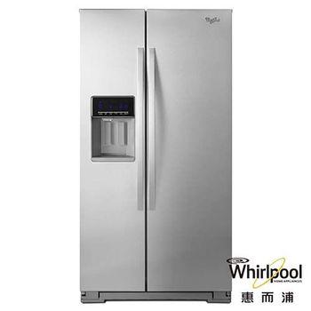 Whirlpool惠而浦725L旗艦對開電冰箱WRS576FIDM