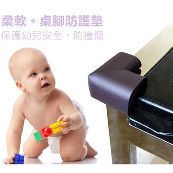 兒童安全 柔軟桌腳防護墊 (特大4入)高密度泡棉