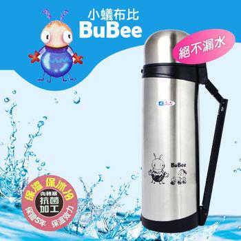 名典不鏽鋼真空保溫瓶水壺2.0L附背帶保冷瓶長效保溫保冰