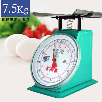 三箭牌商業用大秤7.5KG 磅秤 秤重 料理 量器