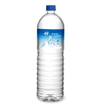 悅氏-礦泉水1500ml(12入/箱)