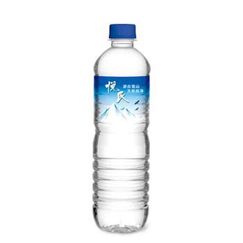 悅氏-礦泉水600ml(24瓶/箱)