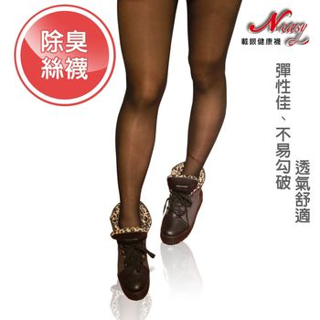 N-easy載銀健康襪-機能型褲襪、殺菌除臭褲襪、透氣(黑色 10入/組)