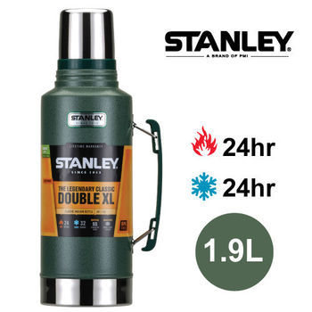 【美國Stanley】 經典系列真空保溫保冷瓶 1.9L(錘紋綠)-保溫杯/保冰壺/保溫壺/隨身瓶/水壺