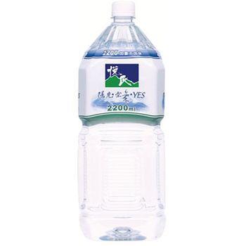 悅氏-2200ml 天然水(8瓶/箱)