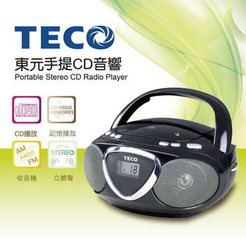 TECO手提 CD音響XYFSC201