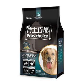 博士巧思-成犬專用 7.5kg