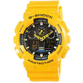 CASIO 卡西歐G-SHOCK 雙顯鬧鈴電子錶-黃 / GA-100A-9A