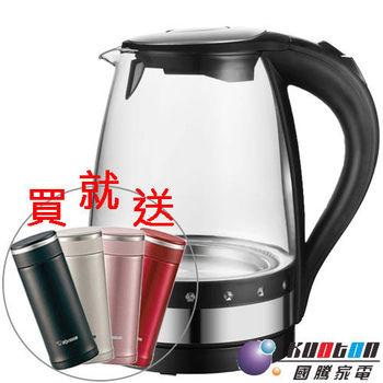 年終回饋專案★【國騰】玻璃彩光養生壺/KT-1525G-買就送象印保溫杯