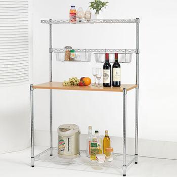 【莫菲思】百變金鋼-四層多功能廚房收納置物架90x45x165cm