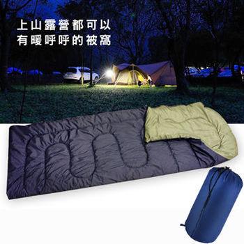 成人睡袋 買就送旅行優眠組 信封式被窩設計 保暖睡袋 登山露營