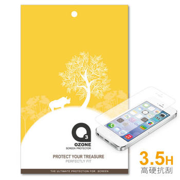 ASUS PadFone mini A11 平板專用螢幕保護貼