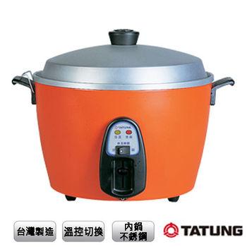 【TATUNG大同】11人份不鏽鋼內鍋款電鍋/TAC-11T-DR-台灣製造