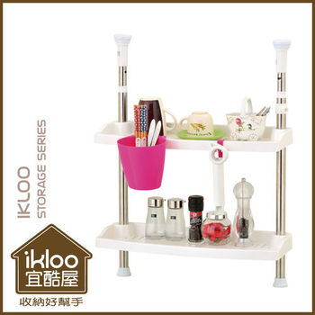ikloo_不鏽鋼小頂天廚房雙層置物架