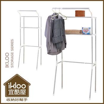 ikloo_不鏽鋼伸縮式洗衣機置物架