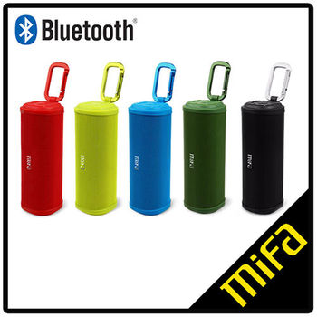 MiFa F5 繽紛多彩戶外隨身3D環繞音場藍芽喇叭