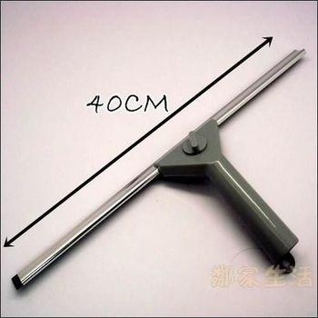 玻璃刮刀 玻璃清潔刮刀 玻璃刮板 擦窗器 清潔刷 玻璃刷 刮刀器 40cm