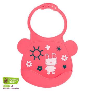 【Creative Baby】可收納式攜帶防水無毒矽膠學習圍兜-乖巧小兔(Silicone Bids)