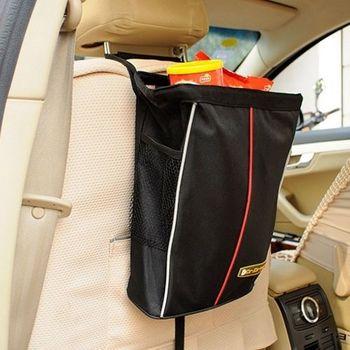 【Bunny】可摺疊汽車防水零食袋置物袋垃圾袋收納袋
