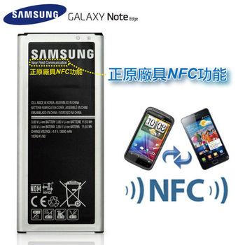 原廠電池 SAMSUNG GALAXY Note Edge N915G N9150 EB-BN915BBE 3000mAh