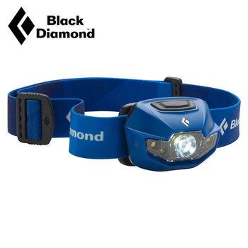 【美國Black Diamond】Spot 130流明頭燈(藍色)