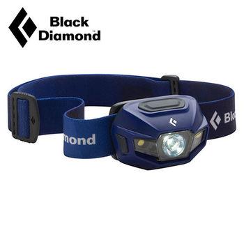 【美國Black Diamond】Revolt 130流明頭燈(藍色)