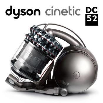 【dyson】DC52 turbinehead 圓筒式吸塵器(銀紅色)