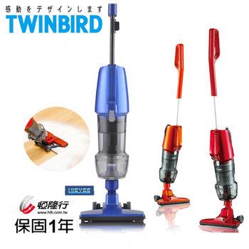 日本TWINBIRD-吸拖2用直立式吸塵器(紅)TC-5119TWR