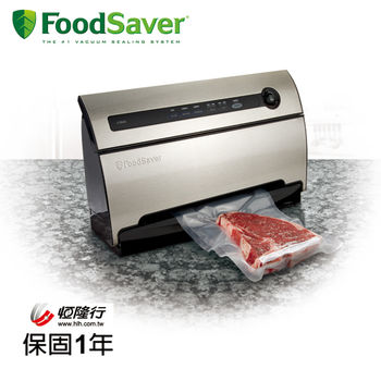 美國FoodSaver-家用真空包裝機V3835