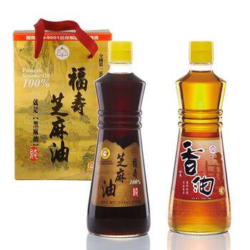 福壽芝麻油禮盒-芝麻油500g+好味香油500g(6盒/箱)