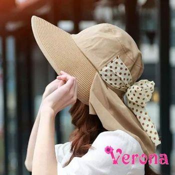【Verona】韓款飄逸護頸大帽檐遮陽帽草帽防曬帽