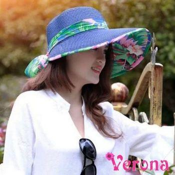 【Verona】印花飄帶大帽檐遮陽帽草帽防曬帽