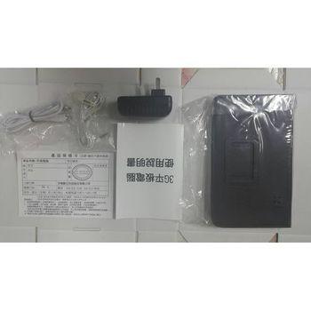 UB雪白姬7吋雙卡平板手機