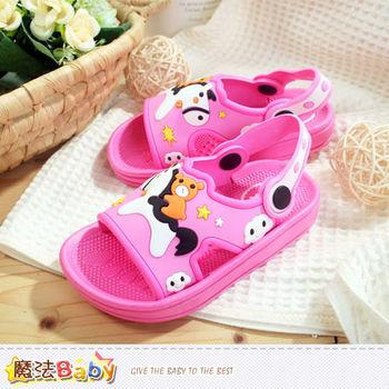 魔法Baby~女童涼鞋~sh6202