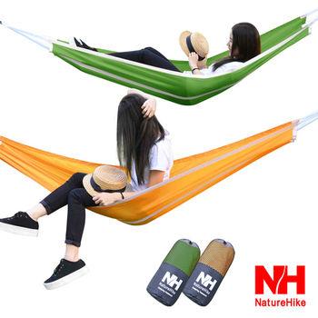 Naturehike 戶外降落傘布輕量單人吊床 (綠色)