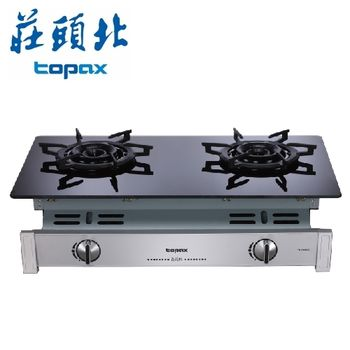 【莊頭北】TG-7606G 一級節能旋烽嵌入爐(黑色玻璃-桶裝瓦斯)