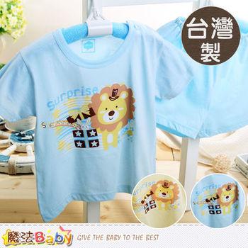 魔法Baby~台灣製兒童夏季純棉短袖居家套裝(藍.黃) 男女童裝~k40166