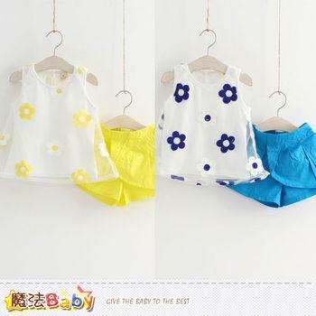 魔法Baby~女童裝 夏季蕾絲短袖套裝(黃.藍)~k40104