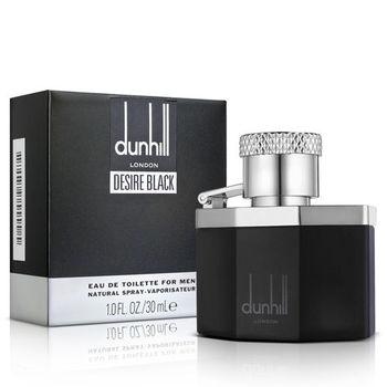 Dunhill 夜幕紳士男性淡香水(30ml)-送品牌針管