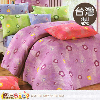 魔法Baby~台灣製3.5x6.2尺單人枕套床包組~u01kf427