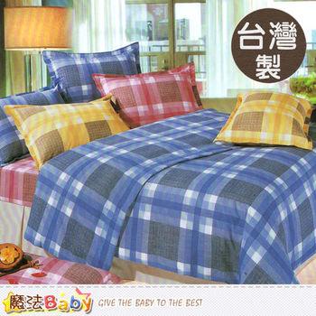 魔法Baby~台灣製3.5x6.2尺單人枕套床包組~u01kf357