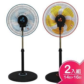 《1+1超值組》【伍田】14吋+16吋廣角循環涼風扇 WT-1411+WT-1611