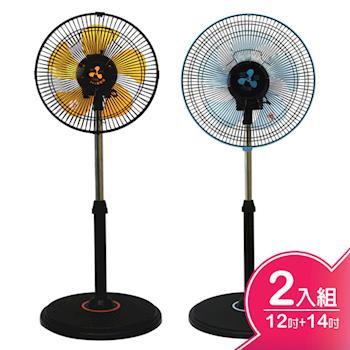 《1+1超值組》【伍田】12吋+14吋超廣角循環涼風扇 WT-1211+WT-1411