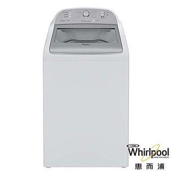 Whirlpool惠而浦14公斤直立洗衣機 8TWTW1415CM