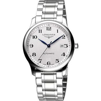 LONGINES Master 巨擘系列機械腕錶-銀/42mm L28934786