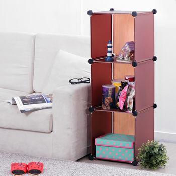 【日本牧野】巧克力原木創意3格組合櫃-無門
