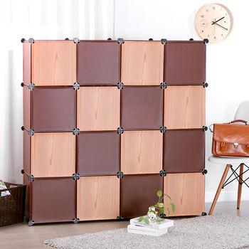 【日本牧野】巧克力原木創意16格組合櫃-有門