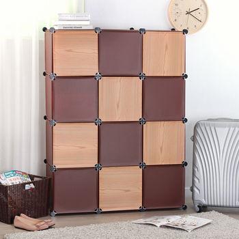 【日本牧野】巧克力原木創意12格組合櫃-有門